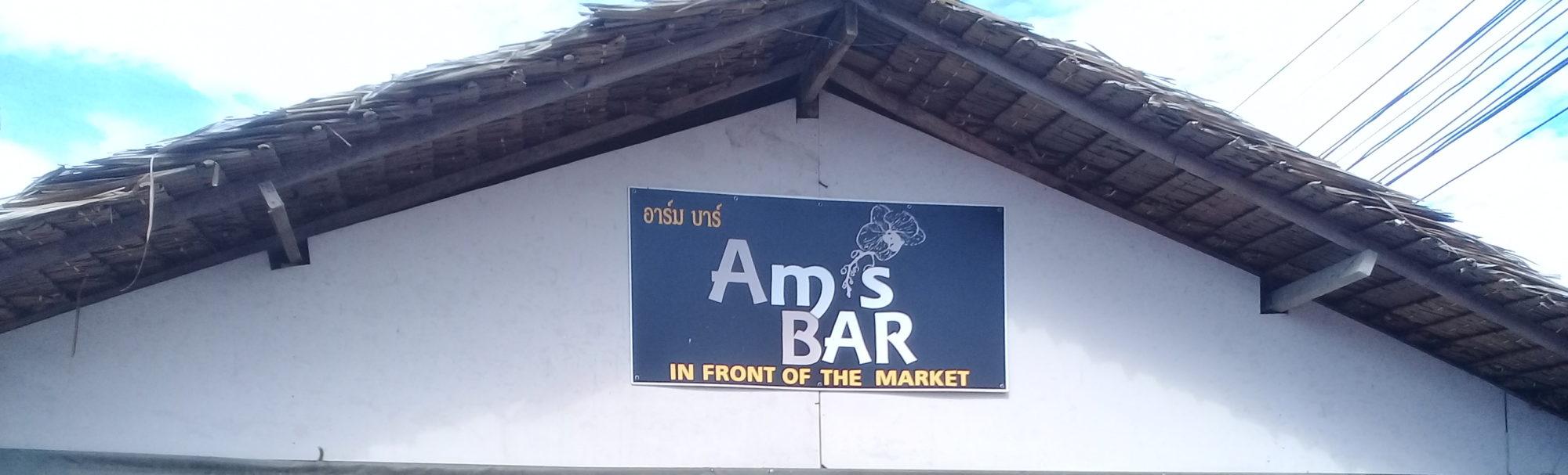 Am' s Bar